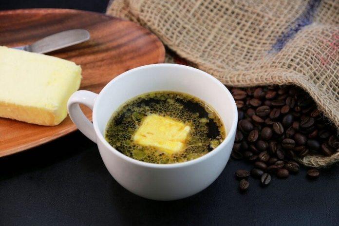 Кафе со путер